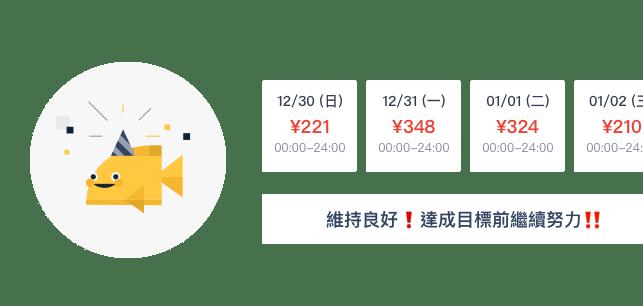 image_2 (TW) (1)
